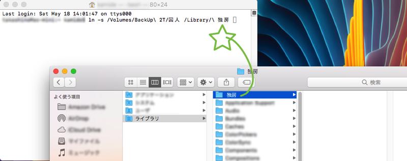 FinderScreenSnapz001 14 22 27